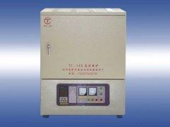 1400℃箱式电炉