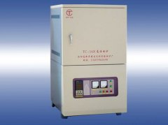 1600℃立式电炉